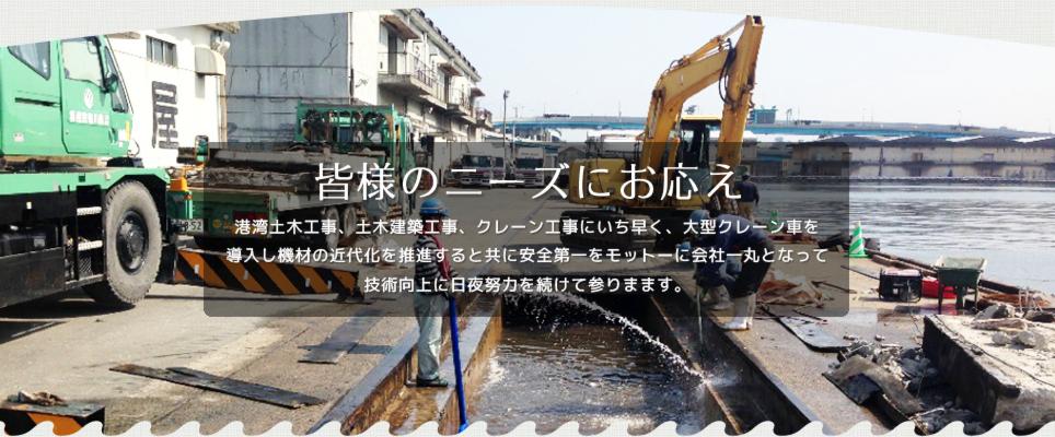 休日の満足度ランキング【転職 滋賀県×輸送用機器業界の企業